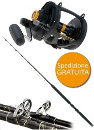 Combo Pesca Traina T Game + Squall LD VSW 2 Speed